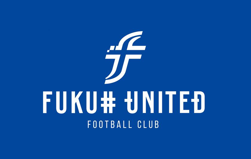 2020年度 福井県サッカー選手権大会 試合速報実施のお知らせ