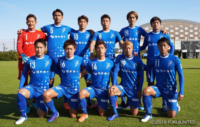 全国地域サッカーチャンピオンズリーグ2019(1次R第3節 vs.FC徳島)試合結果について