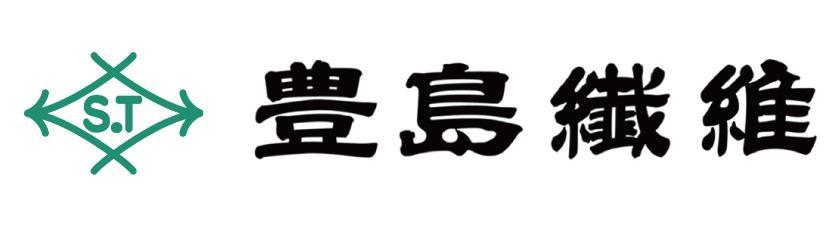 豊島繊維株式会社
